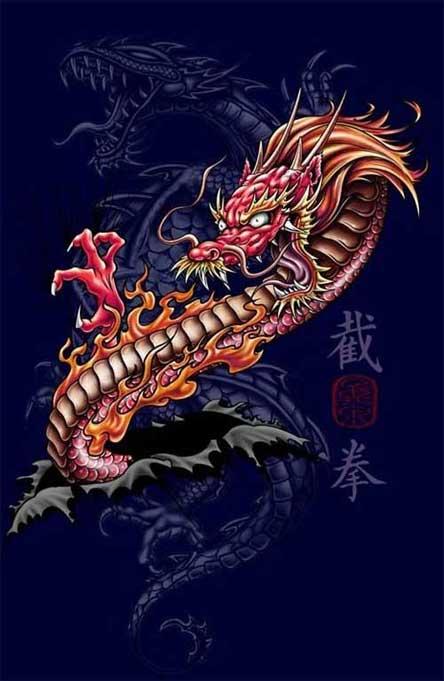Цветные картинки дракона 4