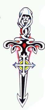 Крест с головой в виде кинжала