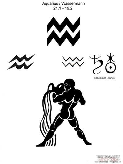Эскиз татуировки водолея знак